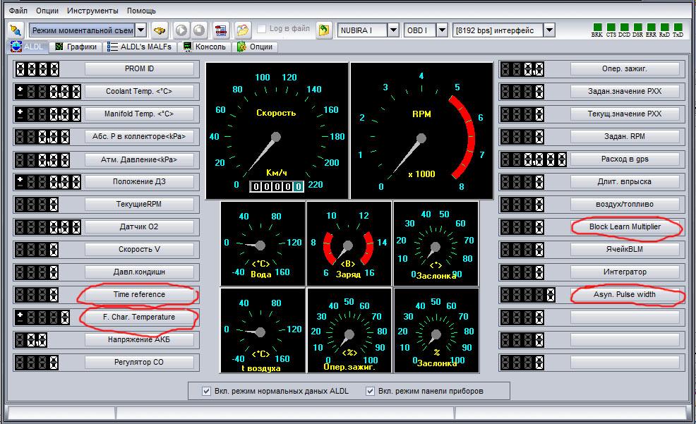 программа заменяющий авто модулятор на симбиан 9.3